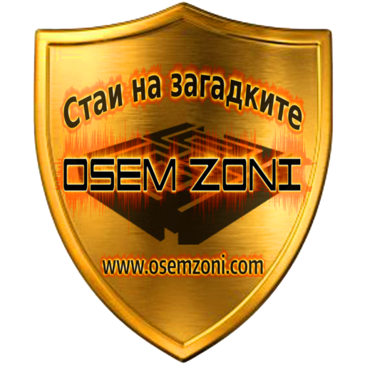 cropped-logo-Осем-Зони-сайт-Copy.png